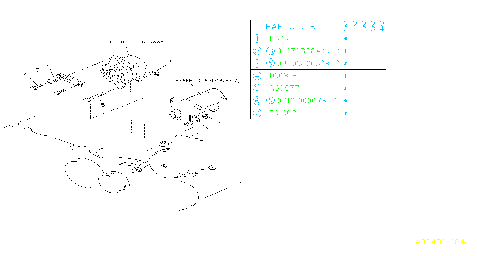 Subaru       Loyale    Bolt 83 Alternator  starter  nut