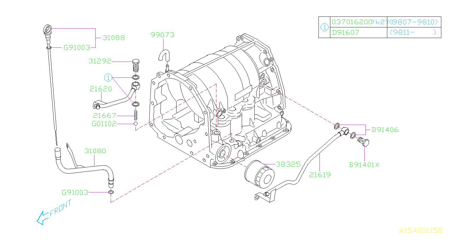 Subaru Impreza Automatic Transmission Dipstick Tube  Pipe Oil Charging  Pipe Cp Oil