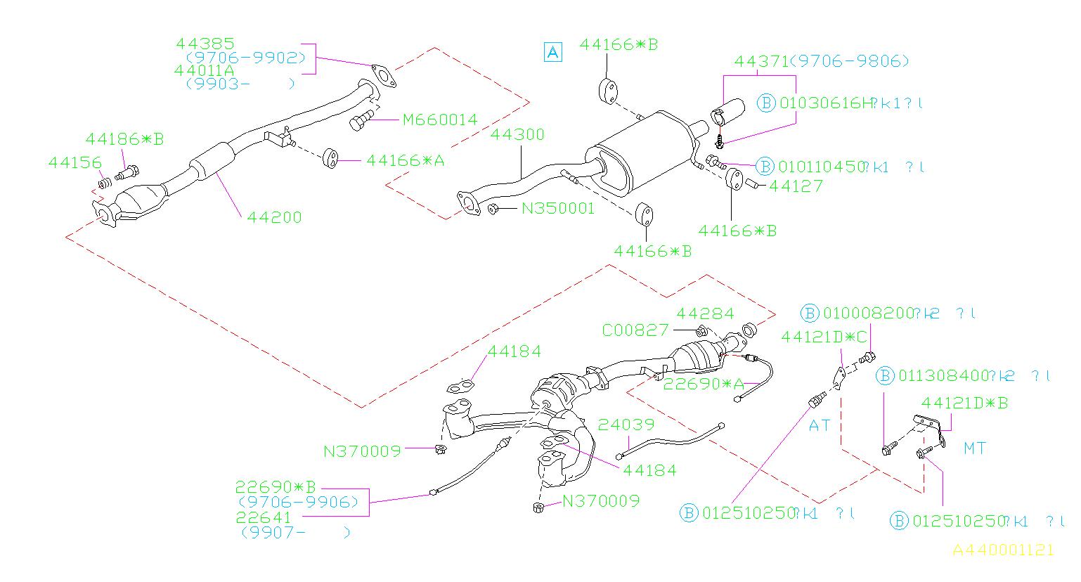Subaru Impreza Catalytic Converter Gasket  Front  Rear