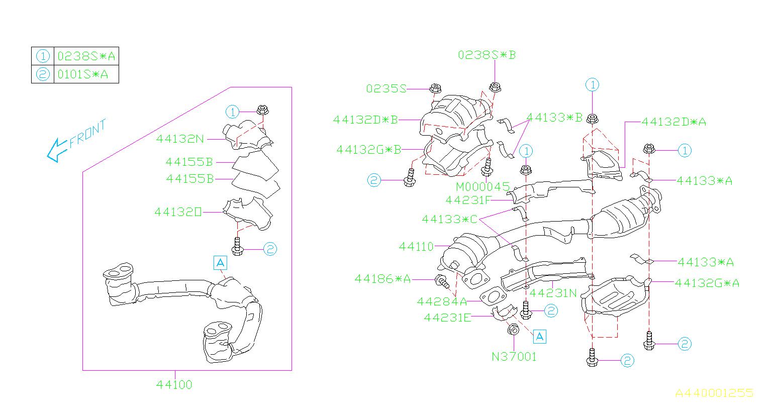 Subaru Forester Catalytic Converter Heat Shield  Rear